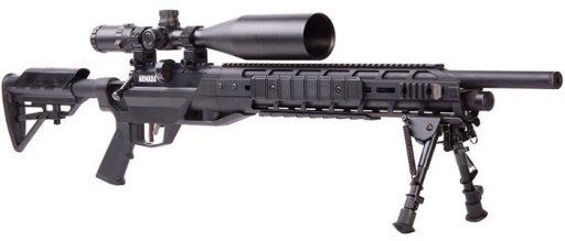 Benjamin Armada PCP Air Rifle