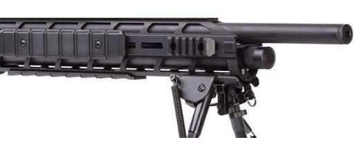 Benjamin Armada PCP Air Rifle - Barrel